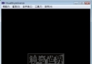 VisualBoyAdvance(VBA中文版)